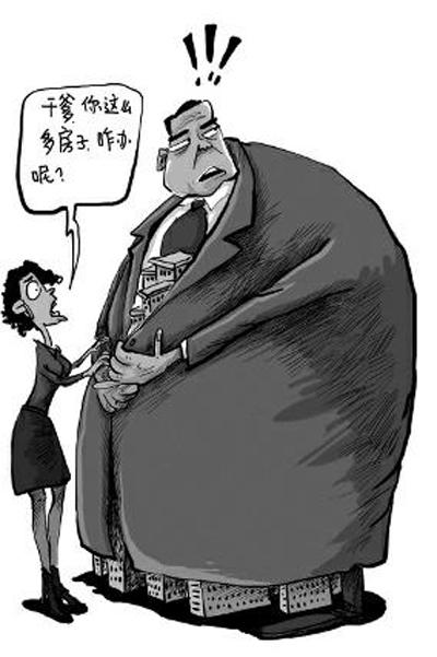 媒体称与房姐来往密切人士开始在北京西安卖房
