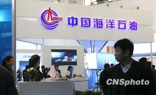 资料图 2月26日,中海油宣布完成收购加拿大尼克森公司的交易。