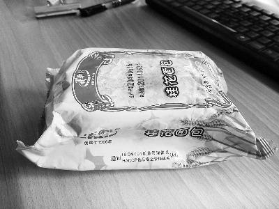 欧尚超市所售义利面包标识过期被诉欺诈