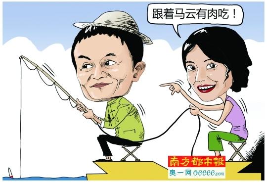赵薇是下载迅雷了!v图片瑞东一日再赚74亿图片av大全包港币图片表情女马云绑定图片