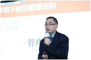 主持人刘澜_北京彼得•德鲁克学院客座教授,《世界经理人》杂志总编辑刘澜