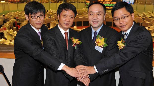 2010年10月17日融创成功上市