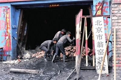 北京终结延续近千年京西小煤窑采矿史(图)