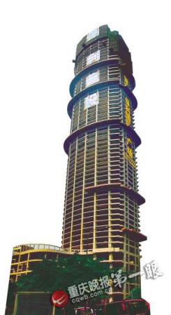 重庆290米高楼封顶 为我国西部最高建筑(组图)