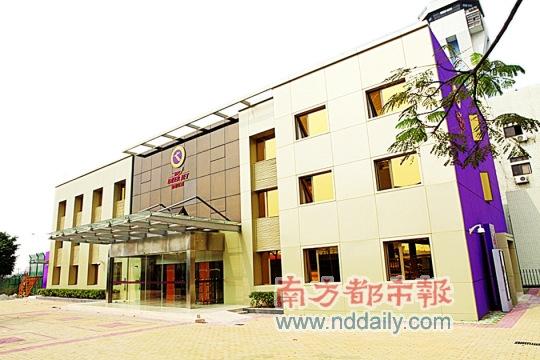深圳私人飞机基地启用 主要服务于商界精英
