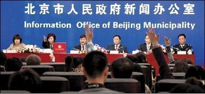 北京治堵细则今起施行 2011年限发牌照24万个