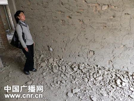 内蒙古包头最大棚户区改造出现质量通病(组图)
