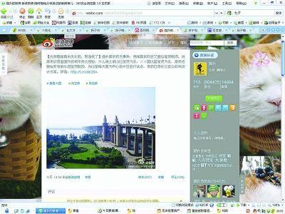 南京拟耗资数千万整治屋顶色彩遭市民质疑(图)