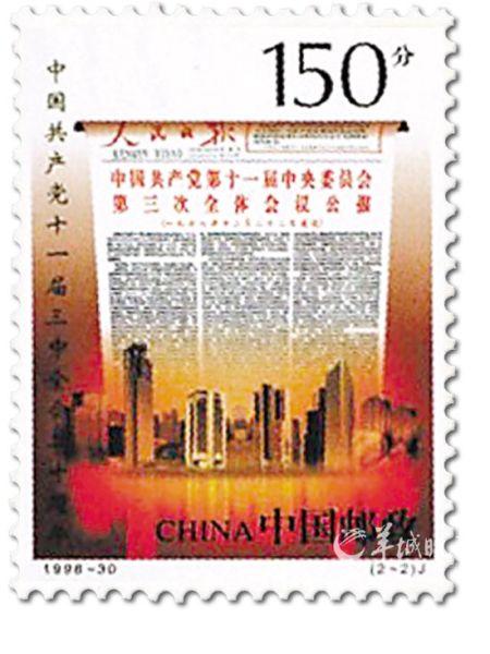 """广东:红色邮票上有座""""海珠桥"""""""