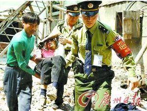 湖南张家界城管局副局长举报工程质量问题败诉
