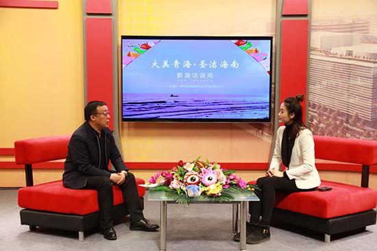 [专访]青海省海南藏族自治州旅游局局长仁贝做客新浪
