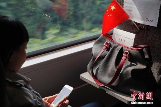 """专家把脉中国铁路未来:领跑""""无人区""""中国标准""""走出去"""""""