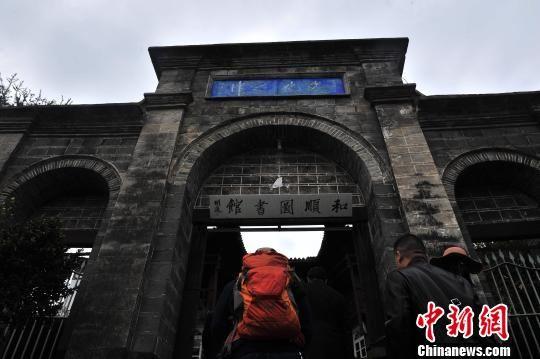 云南腾冲从极边之地到文明之城:包容、传承、开放