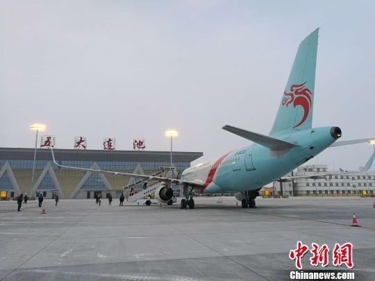 黑龙江省五大连池机场建成通航 助推北疆经济腾飞