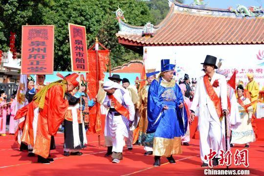 """福建泉州还原千年前祈风仪式 再现""""海丝""""风情"""