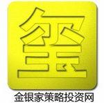金银家_股票机构_财经纵横_特码资料网
