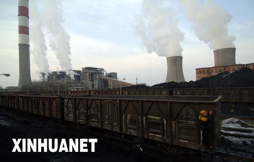 国务院具体部署打好充实电煤库存攻坚战