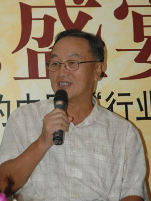 图文:联想投资控股有限公司总裁柳传志