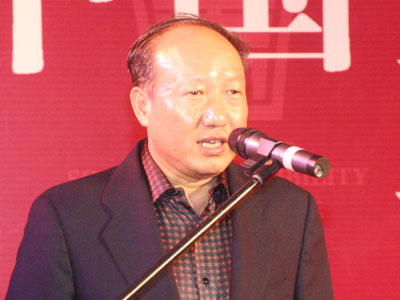 海航集团董事长陈峰致辞