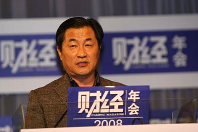 图文:国资委企业改革局副局长周放生