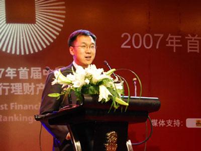 图文:工商银行代表姜云飞发表获奖感言