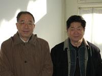 图文:叶朗教授与刘忠德理事长