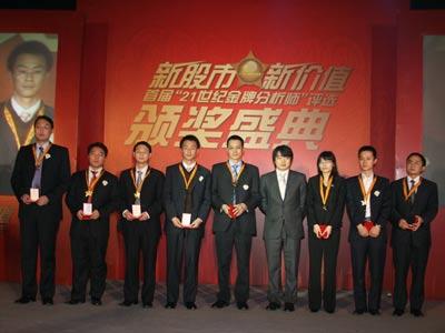 21世纪经济报道活动_由21世纪经济报道主办的首届\