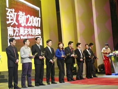 图文:尹积军和毛哲为获奖代表颁奖