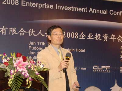 图文:富鑫创业投资副总经理刘坤灵演讲