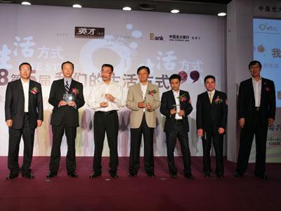图文:张新民和邓伟为LIFE大使颁奖