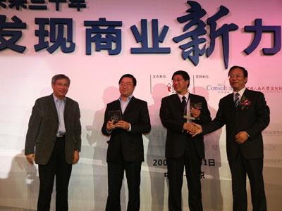 金峰科技与江西赛维代表领奖