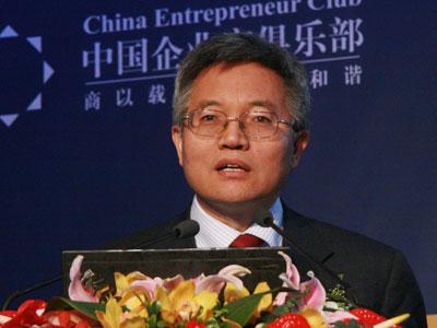 张维迎:20年后中国将成世界第一大经济体
