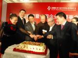 共庆中国企业家理事会十岁生日