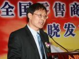 中国企业报社总编辑张来民