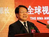 中华人民共和国文化部部长蔡武