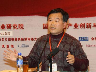 图文:北京师范大学艺术与传媒学院教授张智华
