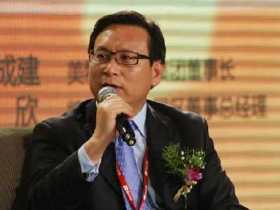图文:凯雷资本中国区董事总经理何欣