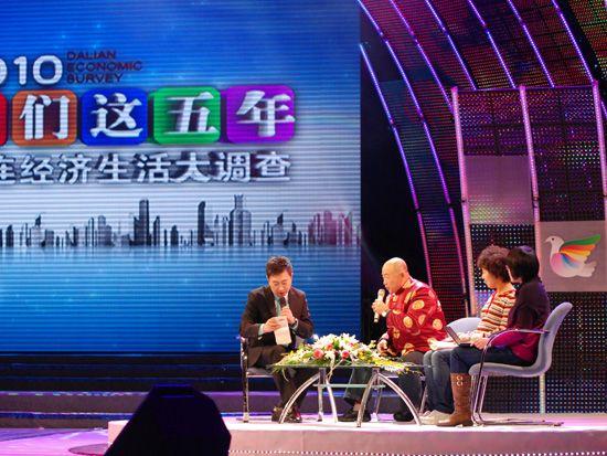 2010年12月15日,中央电视台《CCTV经济生活大调查》城市推广活动的第二站来到了大连。图为账本故事主人公进行访谈。