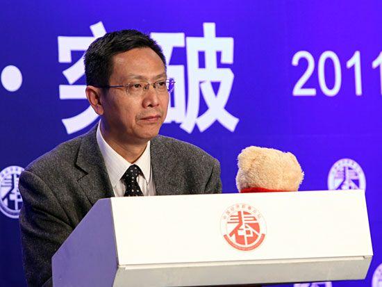 19年中国经济怎么了_签约现场.中国经济网记者 -中船集团与重钢集团 双百 采供协议在渝签...