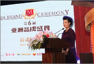 亚洲品牌盛典将打造亚洲品牌文化大餐