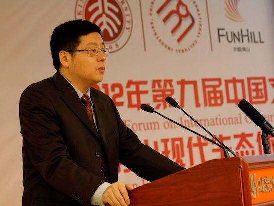 北京大学文化产业研究院研究员、北京大学信息管理系副主任周庆山(新浪财经 胡秀岩 摄)
