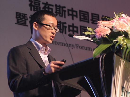 """""""福布斯中国县级城市投资与发展论坛""""于2012年9月26日在江苏昆山举行。上图为《福布斯》中文版 调研副总监、制榜人史国伟。(图片来源:新浪财经 梁斌 摄)"""