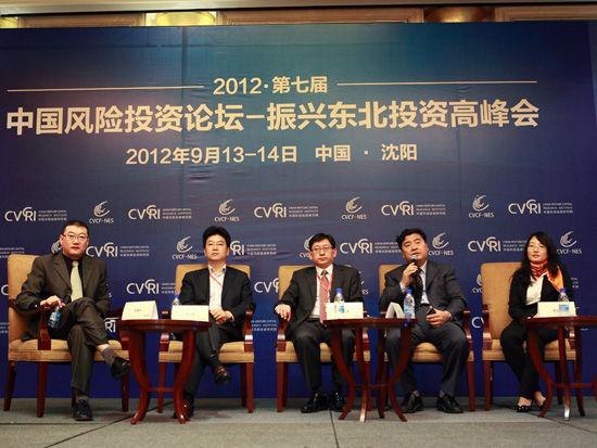 """""""2012中国风险投资论坛―第七届振兴东北投资高峰会""""于9月13-14日在沈阳召开。上图为""""场外交易市场的建设与规范""""论坛。(图片来源:新浪财经)"""