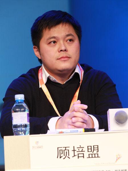 """""""2012中国技术商业领袖峰会""""于2012年11月16-17日在北京举行。上图为北京回首科技有限公司CEO顾培盟。(图片来源:新浪财经 梁斌 摄)"""