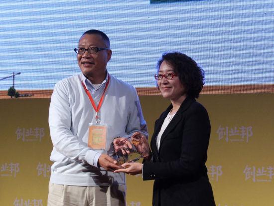 2012年度创业支持奖 君联资本