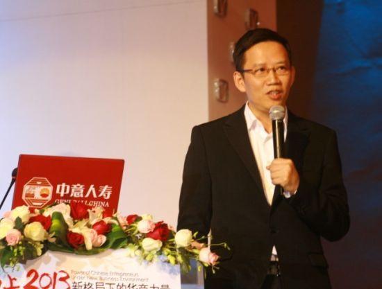 吴晓波 知名财经作家、蓝狮子创始人