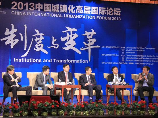 论坛由国家发展改革委城市和小城镇改革发展中心,世界经济论坛等机构