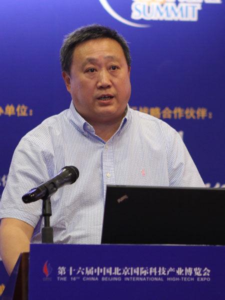 """""""2013中国金融论坛""""于2013年5月21日-23日在北京召开。上图为北京市科学技术委员会委员张虹。(图片来源:新浪财经)"""