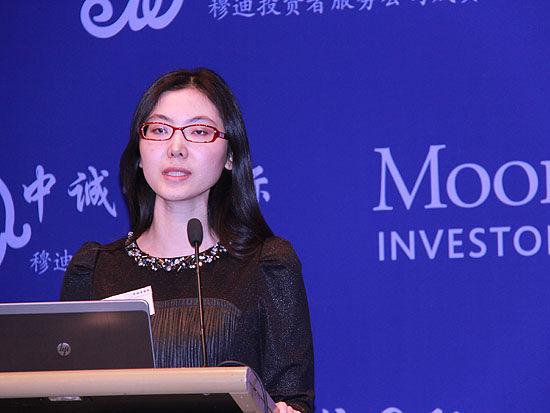 上图为中诚信国际结构融资部高级分析师、总经理助理钮楠。(图片来源:新浪财经 摄影:韩锦星)