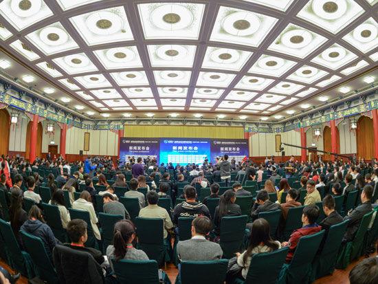 首届全球社会企业家生态论坛新闻发布会举行